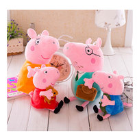 Pink Pig Family Plush Doll Toys For Child