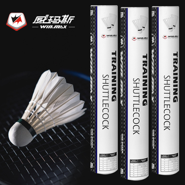 Professional sport ball hot sale high quality third grade duck feather badminton shuttlecock