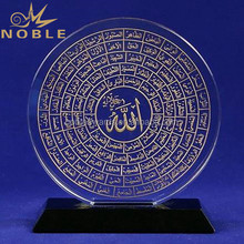 Arabic Islamic 99 Allah Names Round Crystal Awards as Souvenir Gifts
