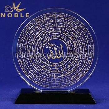 Arabic Islamic 99 Allah Names Round Crystal Awards As Souvenir Gifts