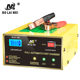 Automatic smart auto 12v dc input 24v output battery charger