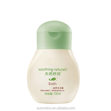 OEM private label soothing naturals baby body wash