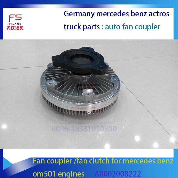 Otsa cooling Systems ventiladores embrague para mercedes t1 recuadro catre 82-90