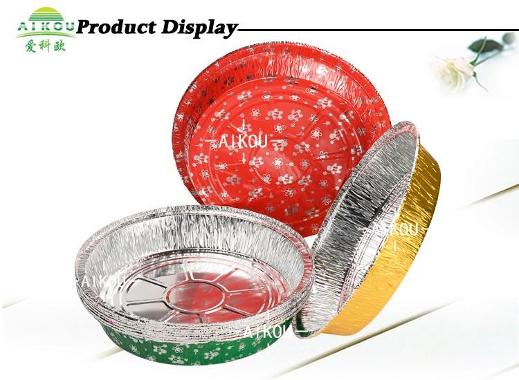 Full Sizes Colorful Aluminum Foil Disposable Microwave ...