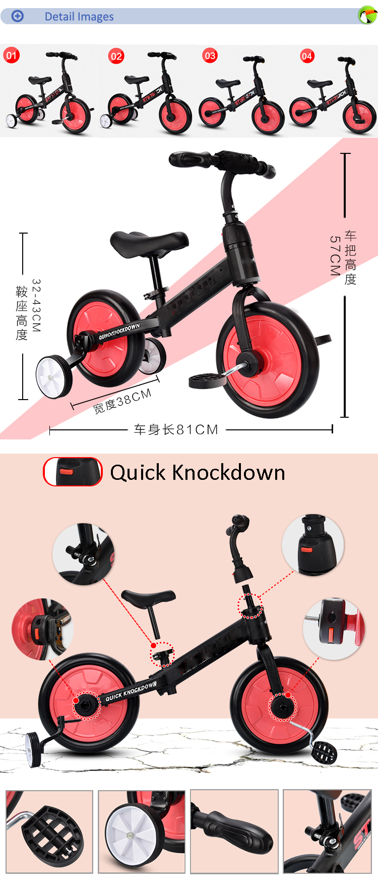 Cheap price CE steel kids balance bike /baby scooter with 4 wheels