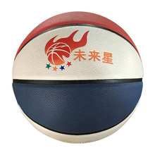 personalized china basketball color green