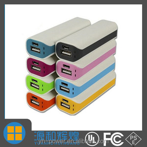 new product 4054d e6ce7 High quality power bank 1200mah for dollarama promotional gift