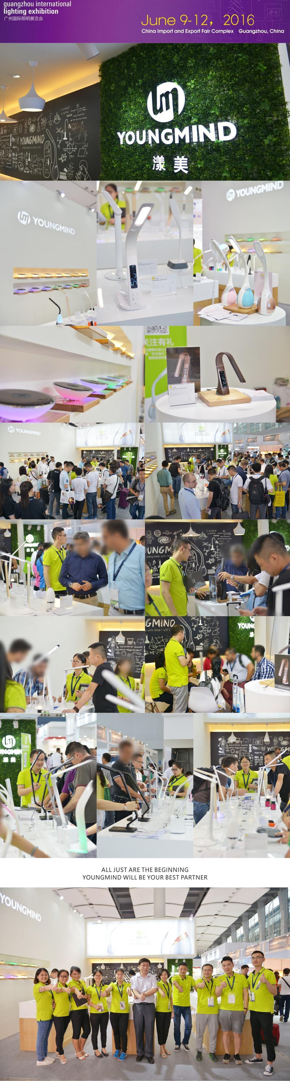 Shenzhen feihe electronics co ltd led table lamp 5v and 12v how do i set this geotapseo Images