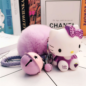 Newest Lovely Colorful Bell Charm Fur Ball Keyring Hello Kitty Bag Charm Fluffy pom pom Fur Ball Keychain