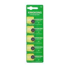 l1145 button cell battery ag KKCR1216
