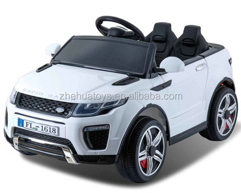 2017 new cheap kids 12v ride on car toy electric remote control