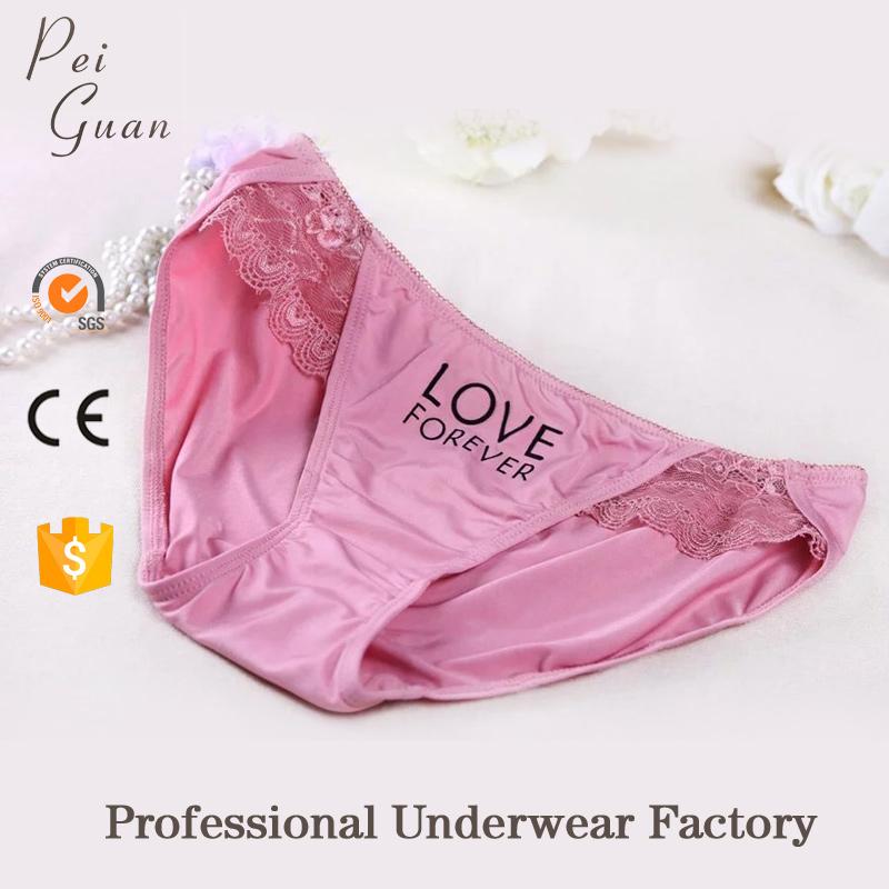 72437378a1 China Eco-friendly Comfortable Cotton Cute Cheap Import Fashion Underwear -  Buy Cute Cheap Underwear