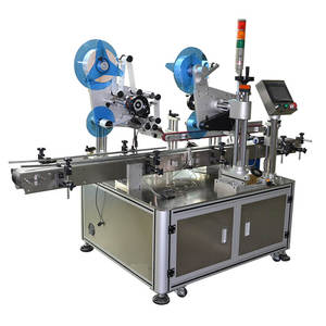 Double Folding Coners Labeling Machine for Colorful Box