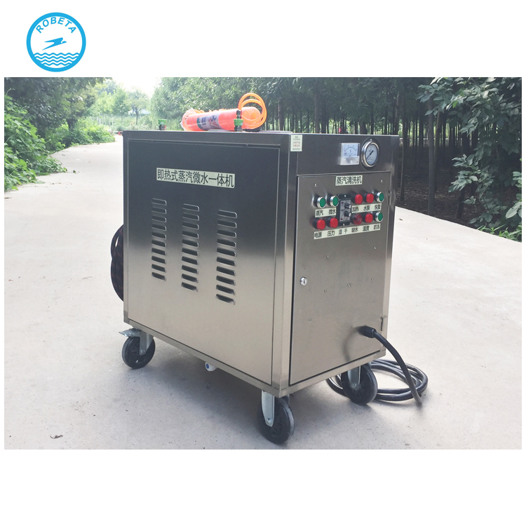 tunnel car wash equipment used car wash equipment