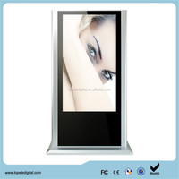 82 inch beautiful shape large size screen for indoor using floor stand LCD touch screen advertising display