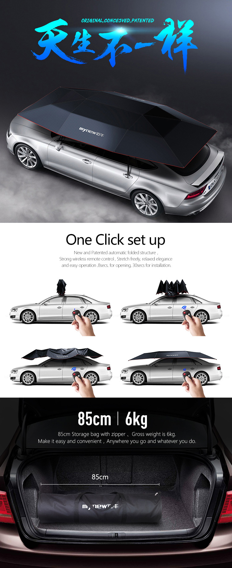 Cool down your car with Mynew automatic car sunclose