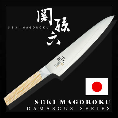SEKI MAGOROKU 10000CL series Compressed laminated wood Chef Knife ( JKC-11-1-206 )