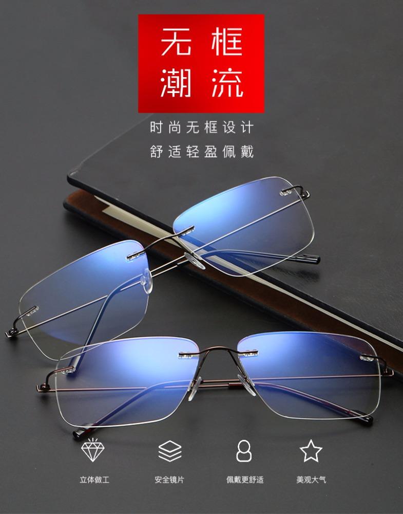 Venta al por mayor monturas gafas azules-Compre online los mejores ...