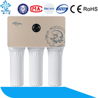 domestic auto flush 5 STAGE RO DIRECT DRINKING WATER FILTER SYSTEM