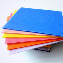 pp hollow plate corfluted board/poster plastic sheets material/polypropylene plastic core flute sheet