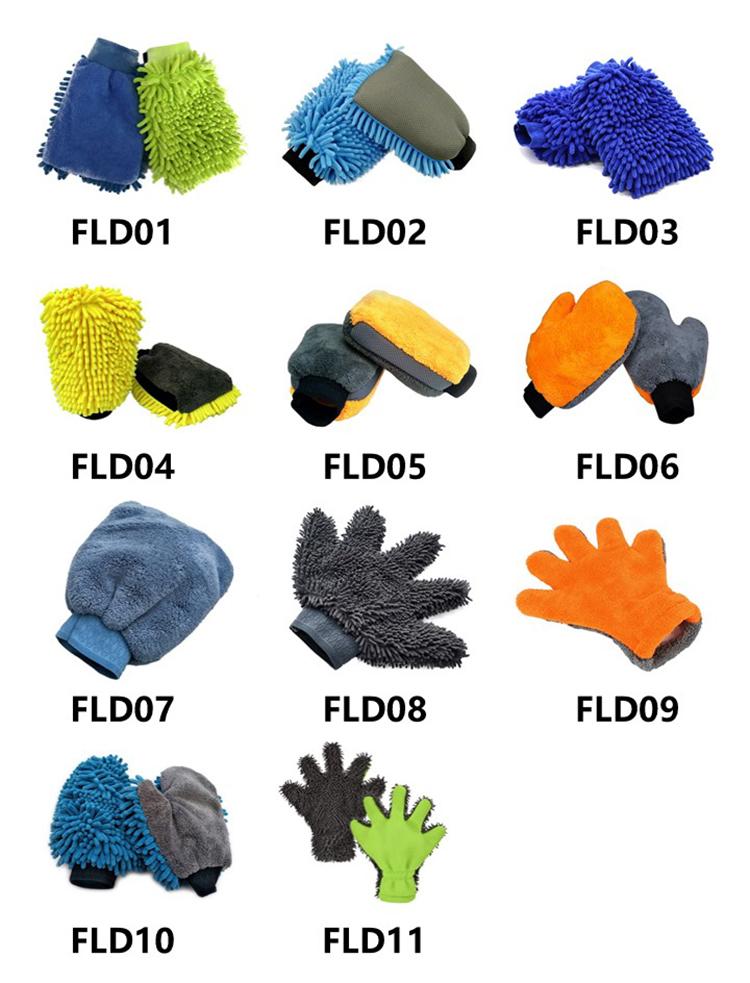 Doble cara de lana de Coral de lavado de coches guante 5 dedo lavado de coche guante Multi-función guantes de limpieza libre de arañazos de lavado guantes