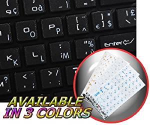 Glowing fluorescent French Blegian keyboard stickers black background