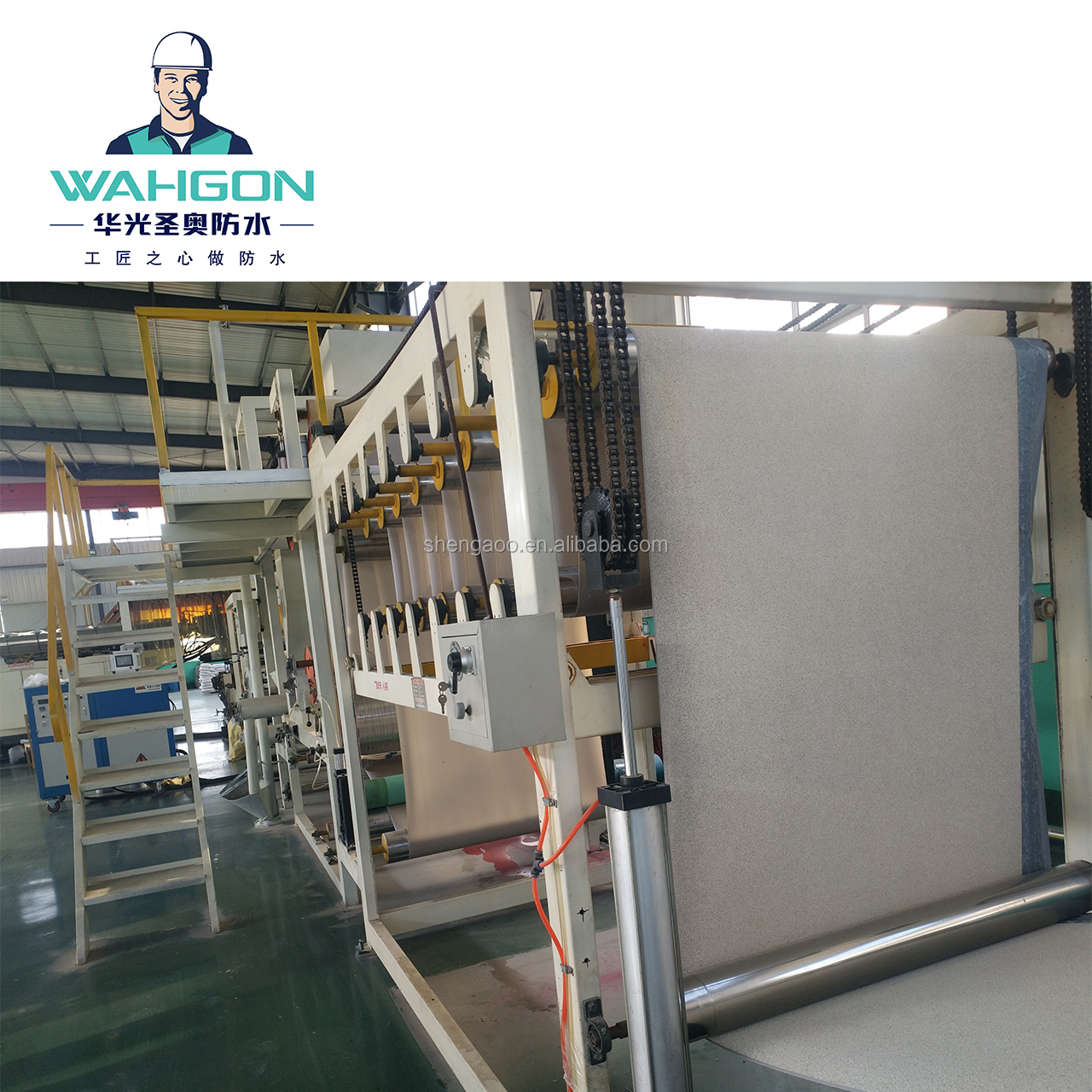HDPE self-adhesive Waterproof Membrane with sand geomembrane ponding lining Factory in China