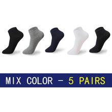 5 пар/лот, мужские носки, хлопок, большой size39-48, высокое качество, Повседневные Дышащие носки-башмачки, короткие мужские носки, деловые мужски...()