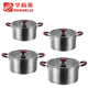 cooking stockpot stainless steel cauldron with glass lid