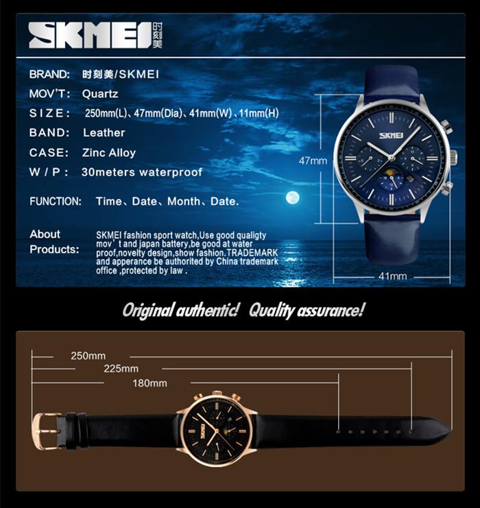 Luxury Style Skmei Water Resistant Quartz Watches 3 Bar Alibaba China