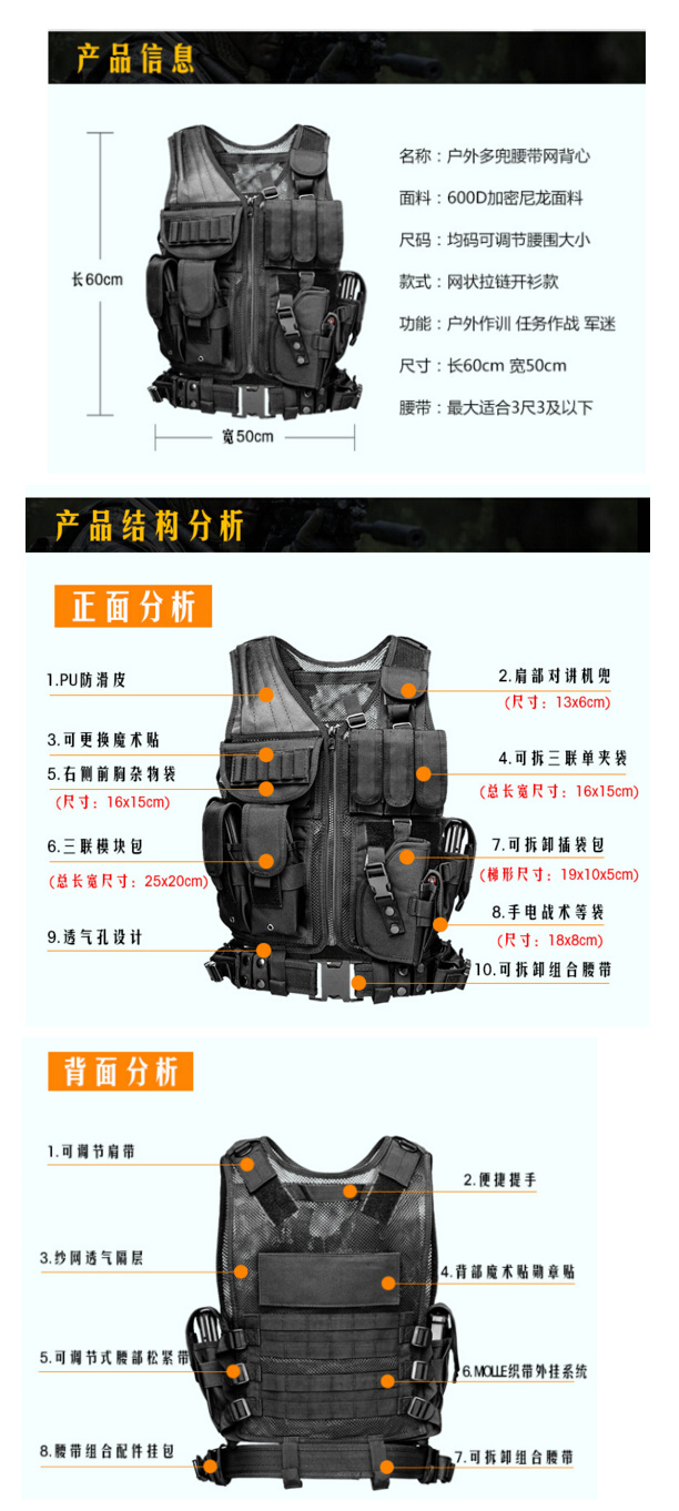 Customized  Tactical Vest high quality  NEW Military Army Combat  vests made in china factory special professional manufacturer