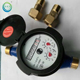 Brass Water Meter with high quality multi jet dry dial water meter