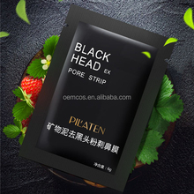 Good quality black mask blackhead remover extractor purifying peel-off facial nose mask