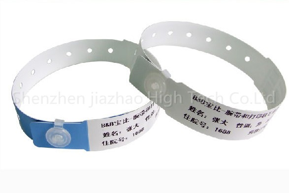 Foot Step High Frequency Plastic / PVC Medical Wristband Rfid ID Bracelet Welding Machine
