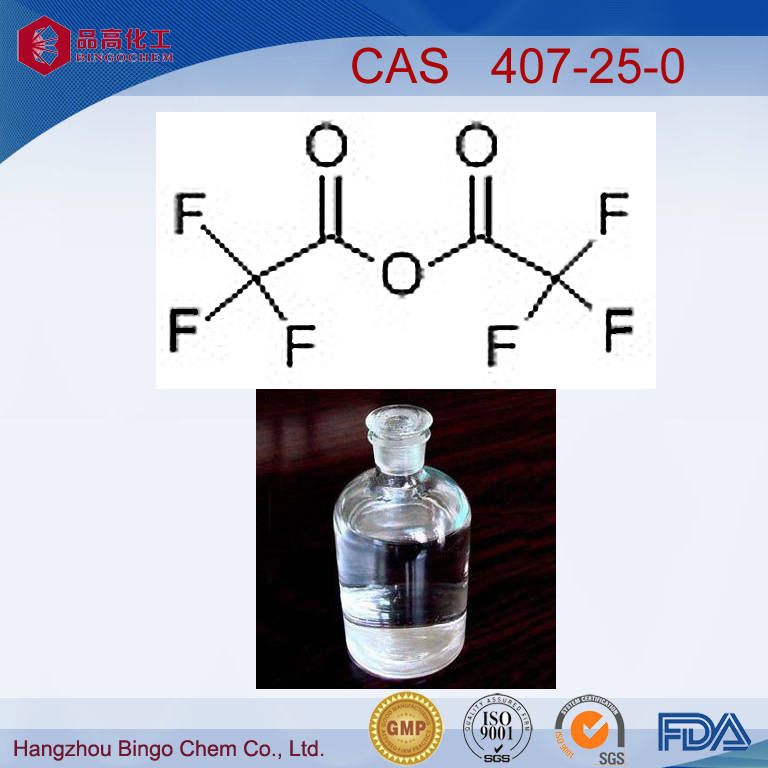 99%min Trifluoroacetic anhydride (CAS No.407-25-0)