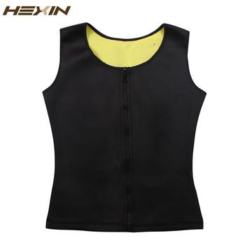 cceb0ac518 Hot Sale Shapewear Bodysuit Neoprene Body Shaper Slimming Vest - Buy ...