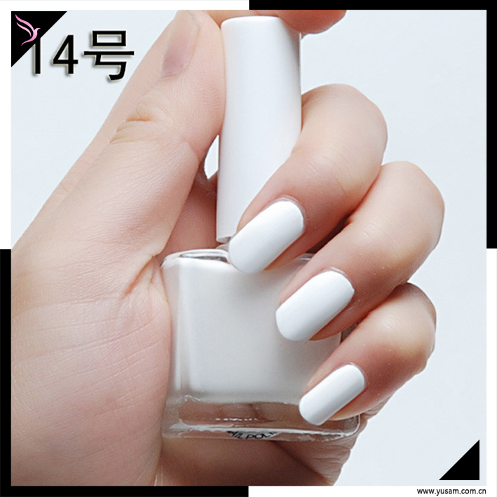 Essie Nail Polish, Essie Nail Polish Suppliers and Manufacturers at ...