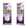 Wholesale custom design outdoor roll up horizontal banner stand
