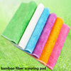 efficient anti oil color dish cloth bamboo fiber washing towel scouring pad kitchen cleaning wiping rags