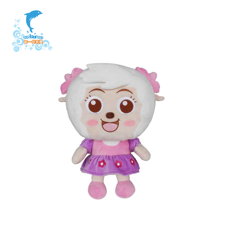 Wholesale baby plush toys custom for pleasant goat