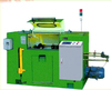 /product-detail/automatic-high-speed-300p-copper-wire-bunching-machine-60297687382.html