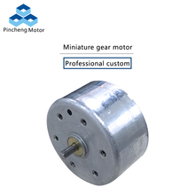 Hot sale 3V small toys dc motor micro electric motor for mini fan RF300