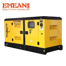 40kw/50kva 전원 슈퍼 침묵 <span class=keywords><strong>디젤</strong></span> 발전기 CE & ISO <span class=keywords><strong>디젤</strong></span> 발전기 휴대용