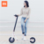 Hot style battery xiaomi scooter with best quality and low price