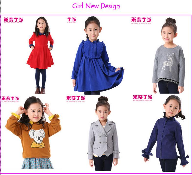Children Clothing Wholesale Price In Stock Long Coat Dress Design Teen Girl