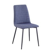Moderne Stoff Sitz Metall Beine Esszimmerstuhl Für Restaurant Wohnzimmer