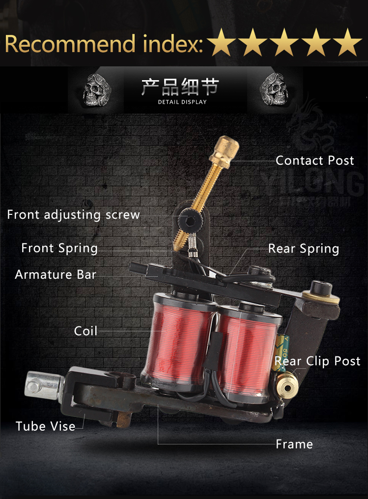 Yilong triple complete tattoo machine suppliers for tattoo machine-8