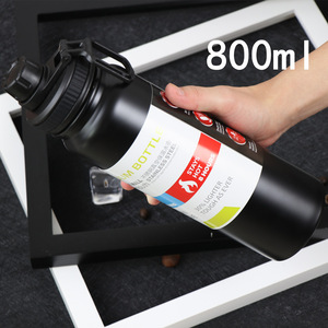 2018 Hot Sale Water Bottle Vacuum Insulated Travel Keep Cooler 304 Stainless Steel Thermo Flask