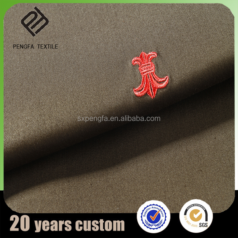 cheap price high quality competitive dobby ripstop nylon fabric price