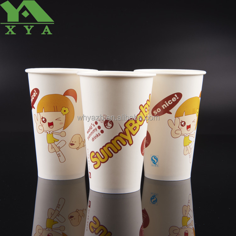 Custom design printed clay coated hot coffee paper cups